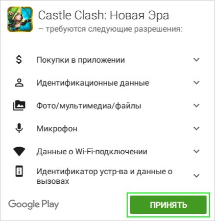 Game setting android.